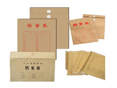 档案袋文件袋