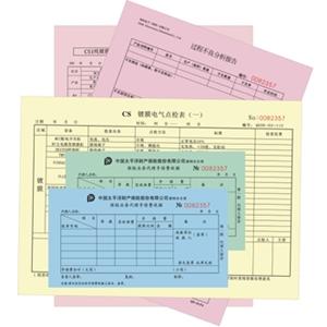 广州赌钱网站厂复写纸联单