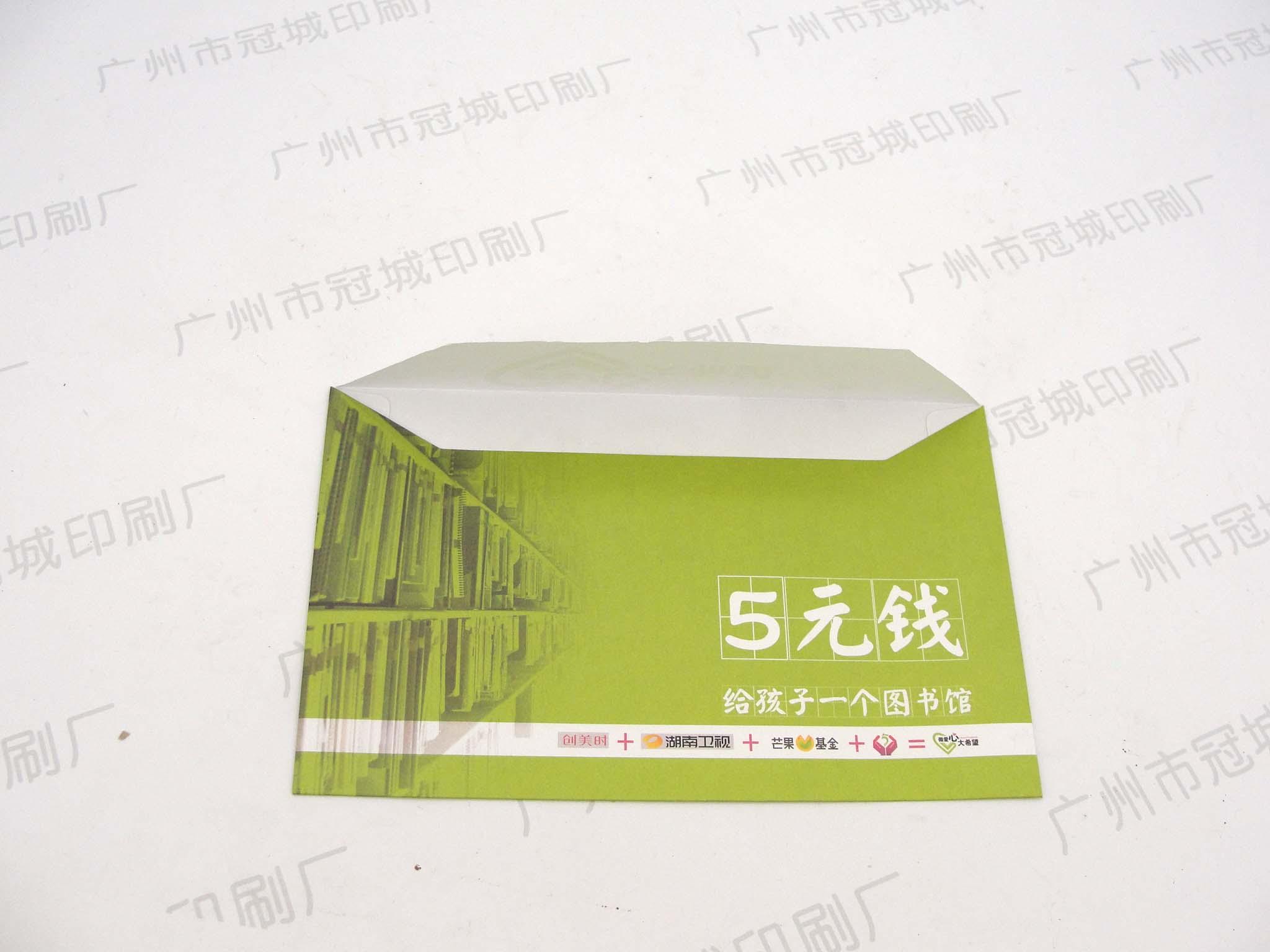 广州赌钱网站厂信封/纸袋/邀请函/请柬等