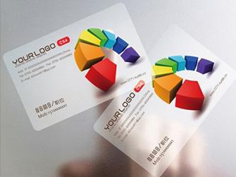 透明磨砂PVC(单面)彩色名片