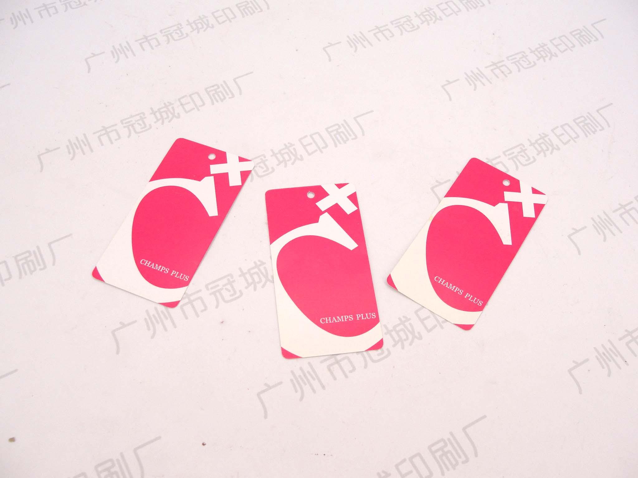 广州赌钱网站厂吊牌/卡片/名片等