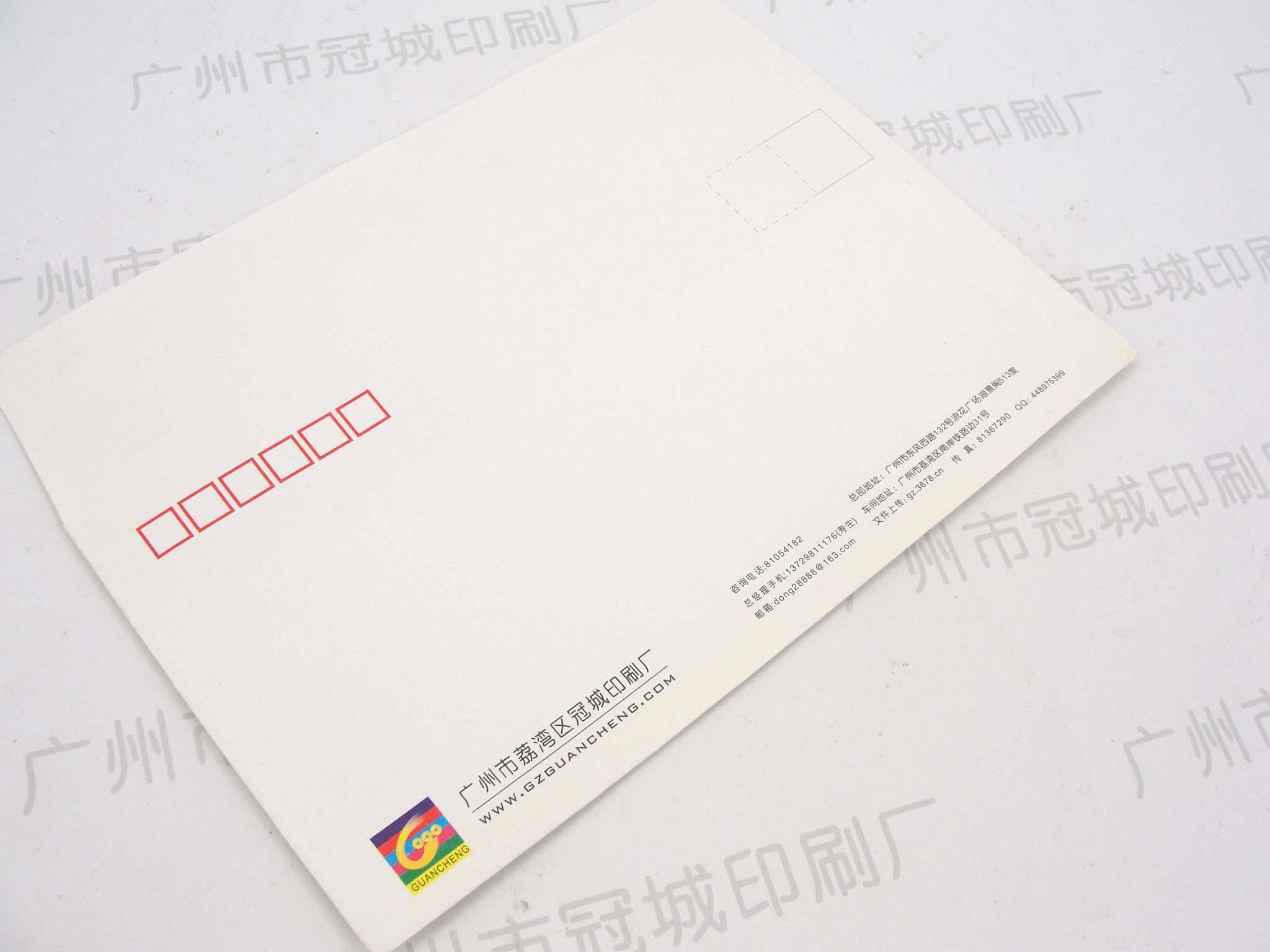 广州赌钱网站厂信封