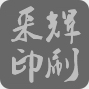 广州赌钱网站厂