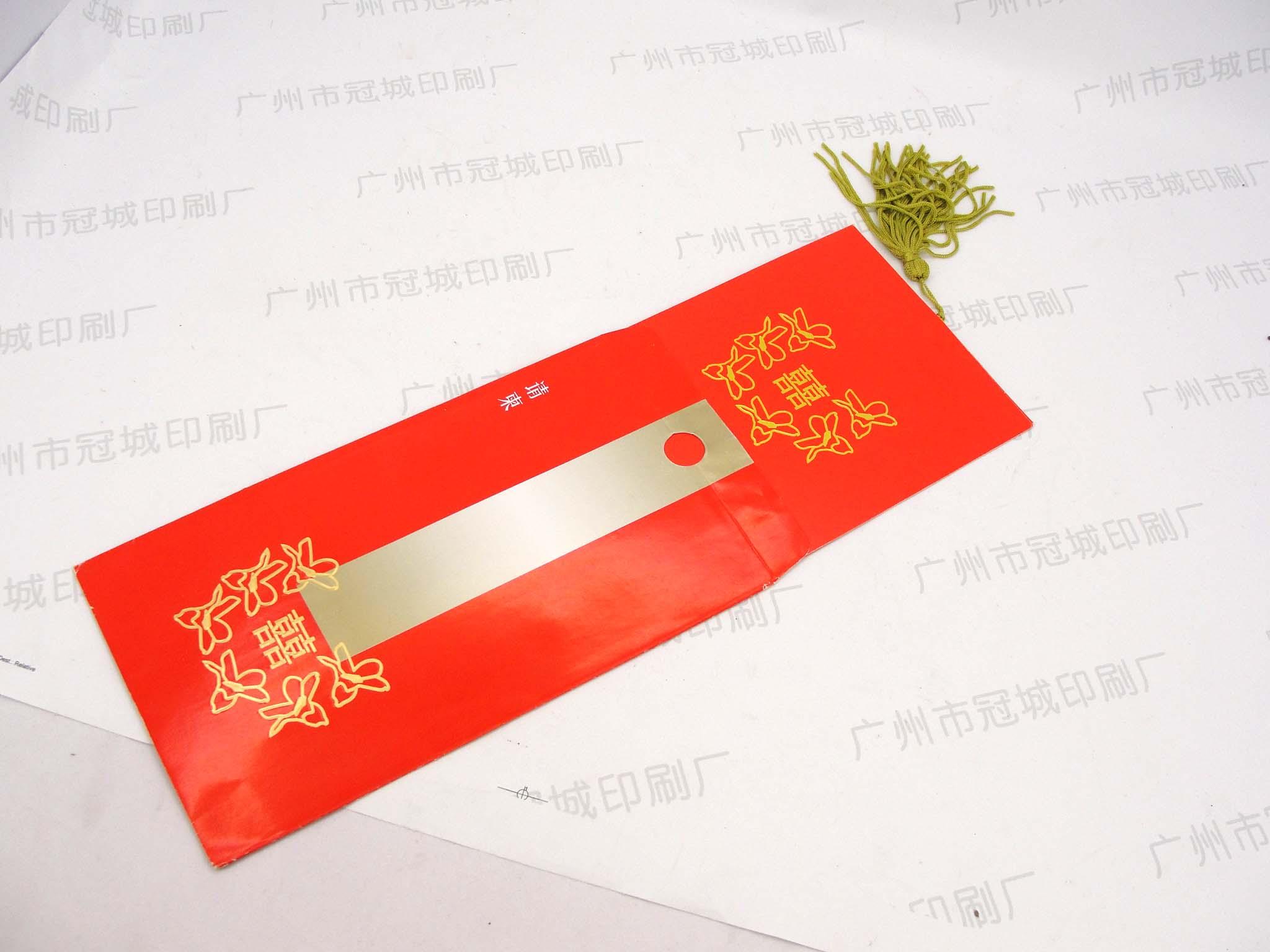 广州赌钱网站各类精美吊牌、卡类