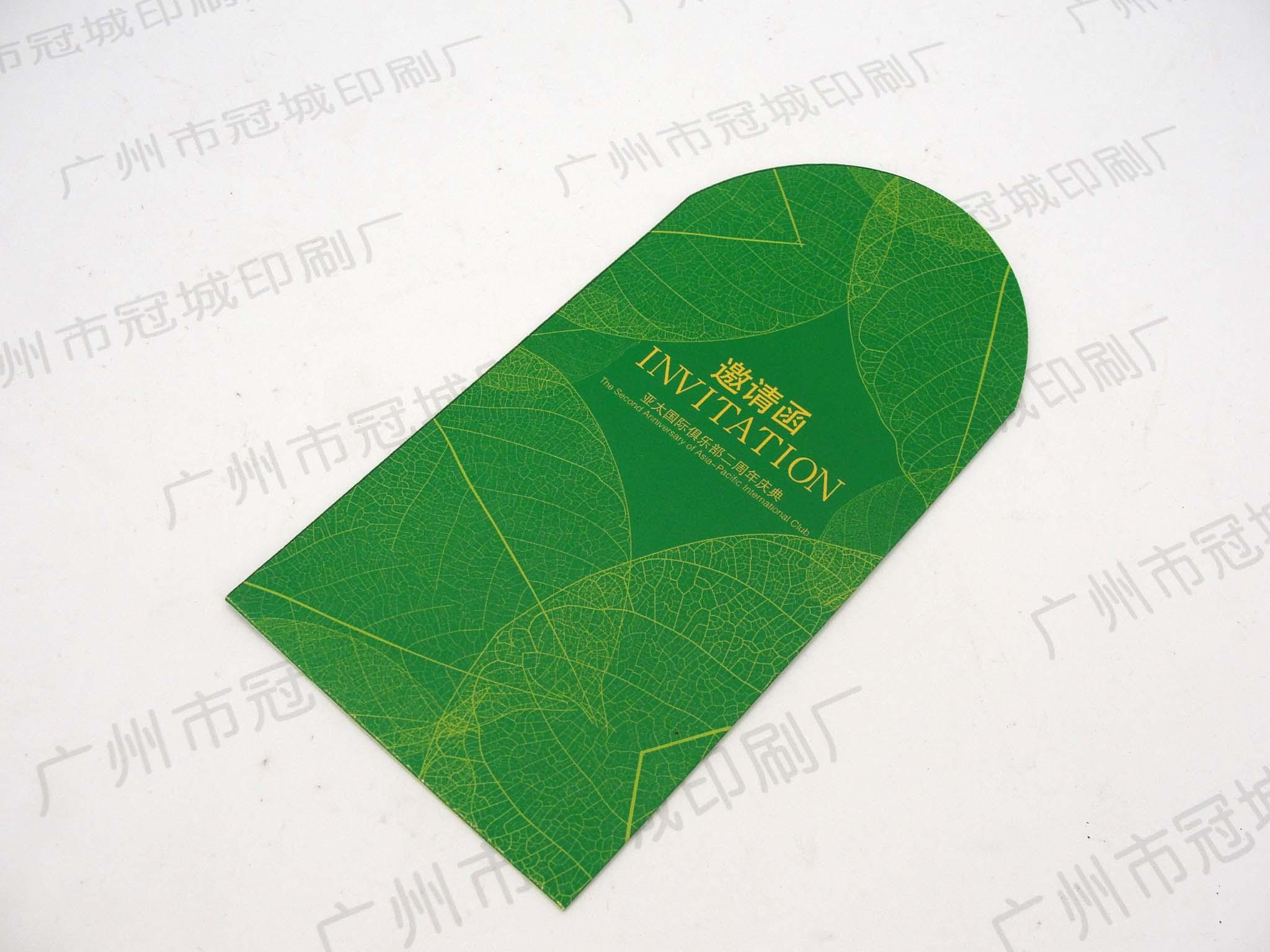 广州逆向UV画册赌钱网站,各类吊牌、卡类赌钱网站