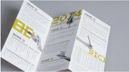广州赌钱网站厂精美折页赌钱网站产品展示