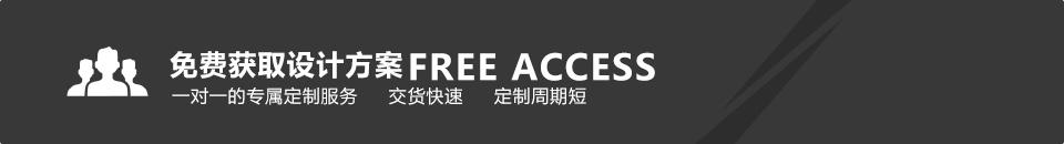赌钱网站app免费获取设计方案
